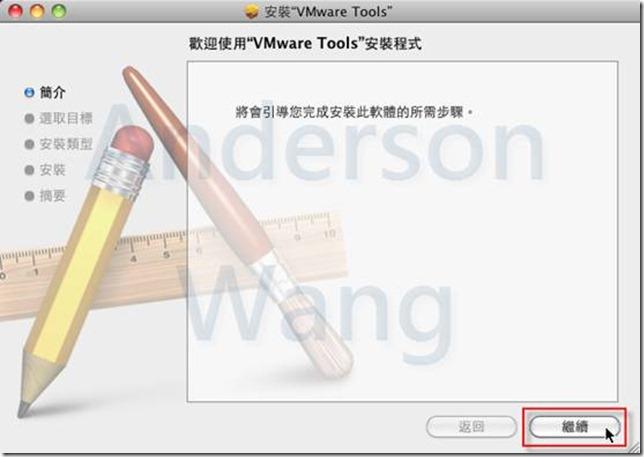 clip_image112