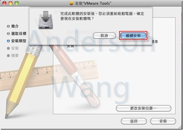 clip_image120