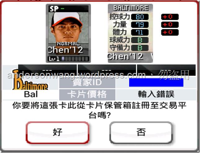 Screenshot_2014-10-10-00-23-36