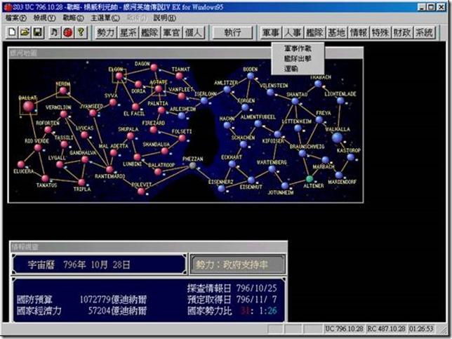clip_image002[87]