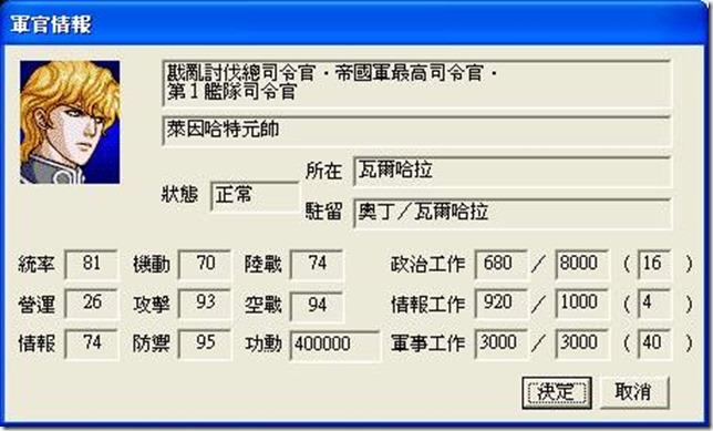 clip_image002[89]